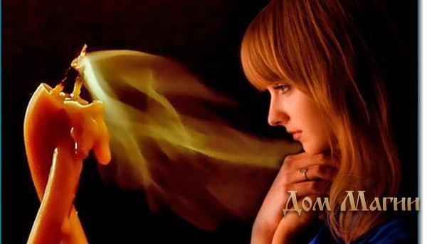Заговор на свечу, направлен на пробуждение любви