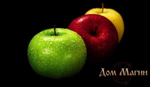 Через сколько дней действует приворот на яблоко