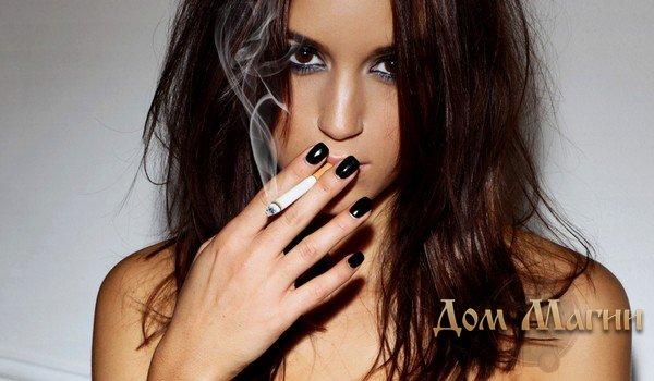 Приворот на сигарете для курящих - сила табака и огня