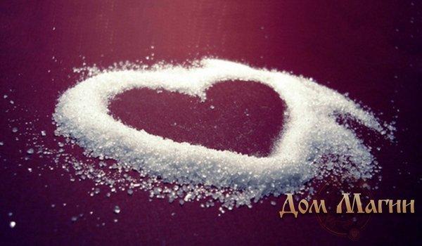 Приворот на соль для бытовых житейских ситуаций