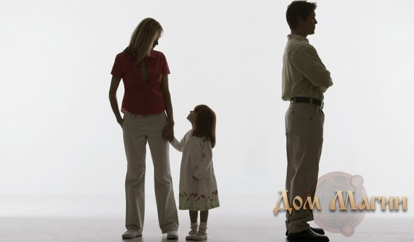 Заговор чтобы вернуть мужа в семью