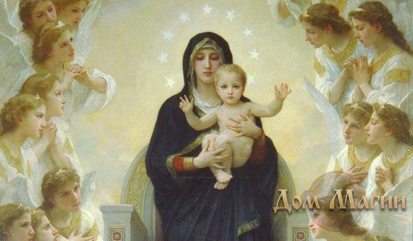 Помощь Девы Марии