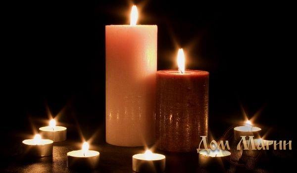 Вызов любимого к себе на свечах