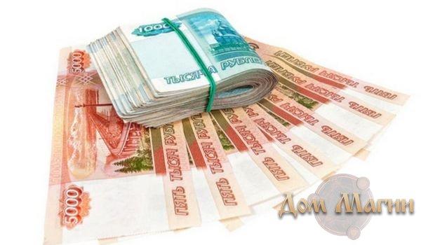 Безопасный обряд на деньги