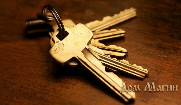 Заговор на ключ на продажу