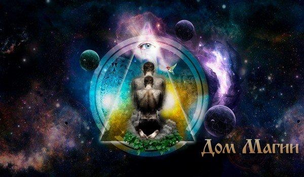 Заговор на желание на основе медитации со свечой