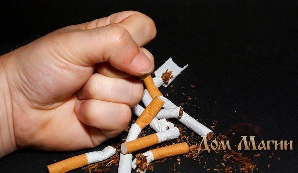 Помощь близкому человеку заговор от курения