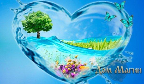 Заговаривание воды