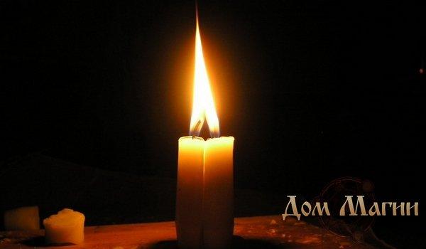 Отворот жены - ритуал со свечей