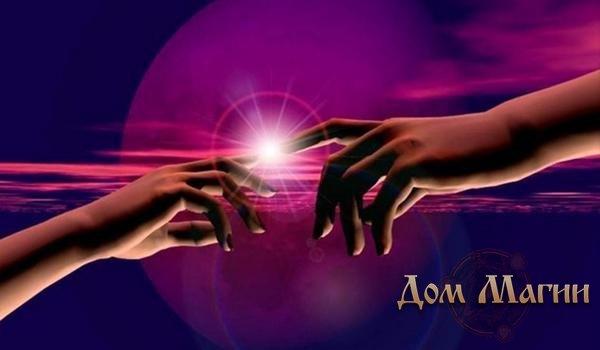 Отворотный ритуал от нелюба