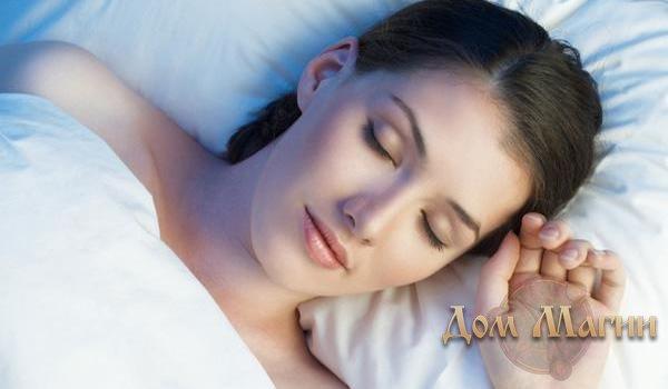 Действия с экскрементами во сне