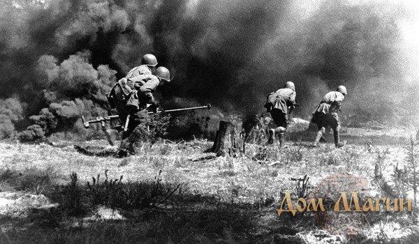 Сонник - кровопролитные военные действия
