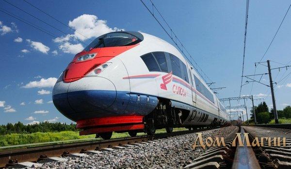 Сонник поезд во сне к чему снится поезд