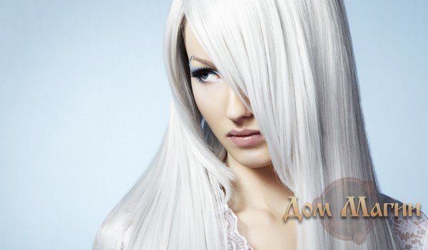 Приснились белые волосы