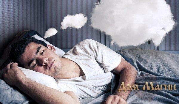 Сонник глисты к чему снятся глисты во сне