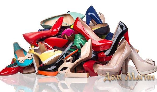 Сонник замшевые ботинки