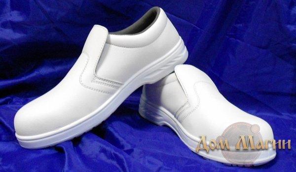 Белая обувь - сонник