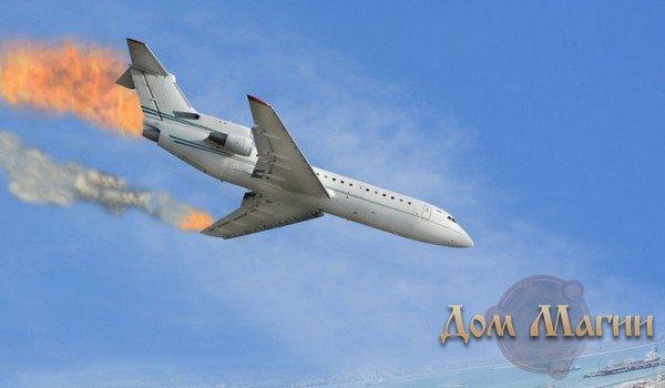 Авиакатастрофа в ночных грезах