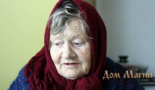 Разговор с умершей бабушкой