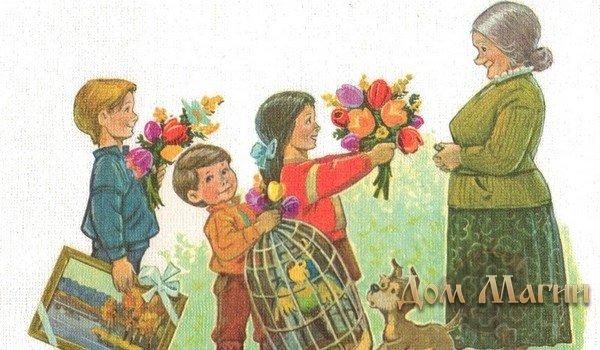 Делать подарок умершей бабушке