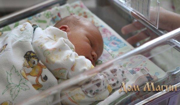 Рождение мальчика для незамужней девушки