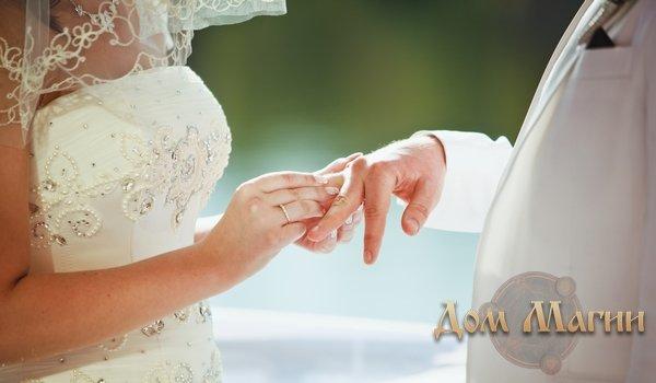 Выйти замуж за любимого – толкование сна