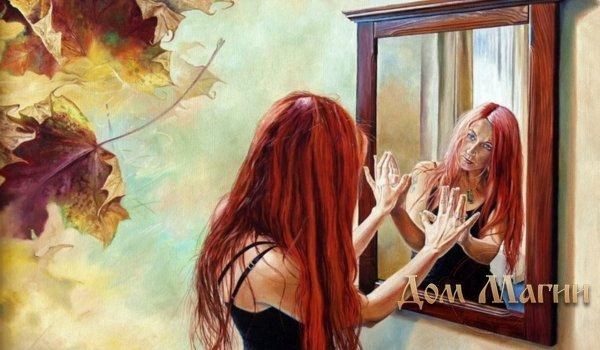 В сновидении вглядываться в зеркало