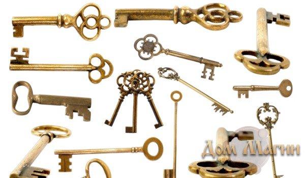 Сонник ключи от машины к чему снятся ключи от машины во сне