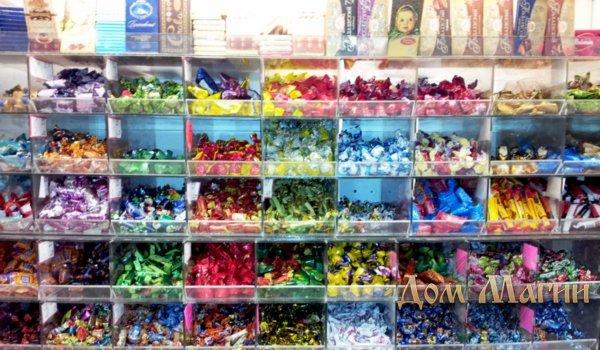 Покупать конфеты