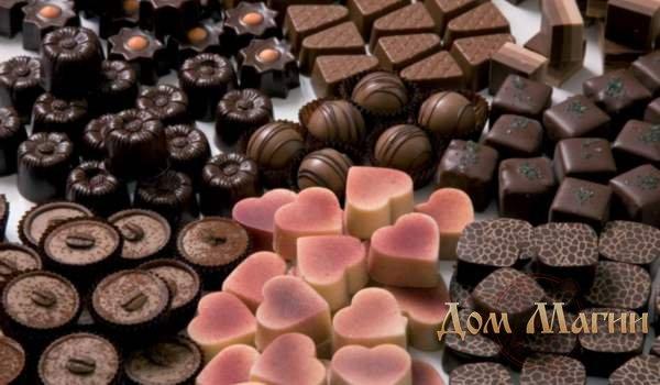 Есть шоколадные конфеты