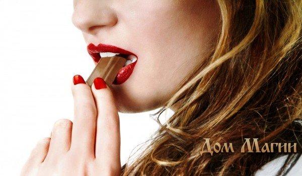 К чему снится, есть конфеты во сне?