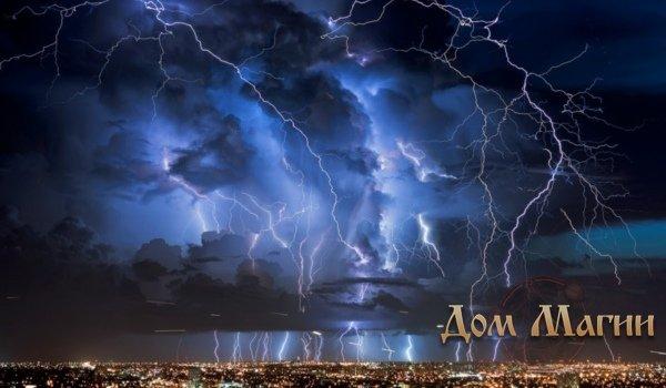 Грозовая буря – толкование сна