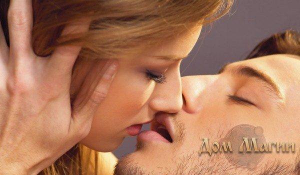 Сонник толкование снов к чему снится целоваться
