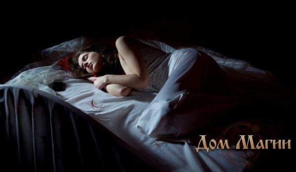 Мертвые во сне