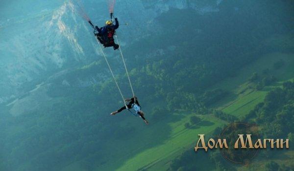 К чему снится прыжок с высоты?
