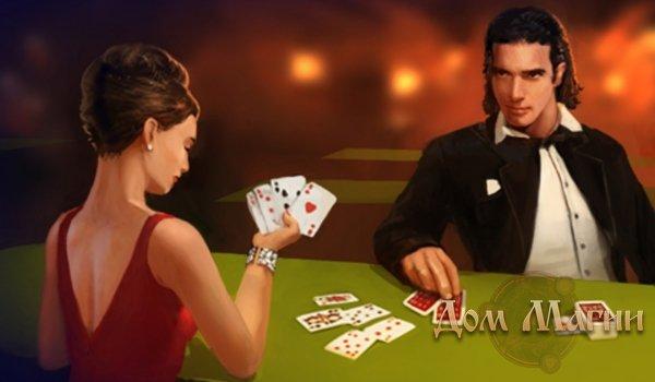 парнем с играть чему к снится в карты