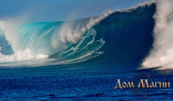 Сонник толкование снов море волны