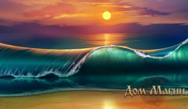 Увидеть цунами в сновидении