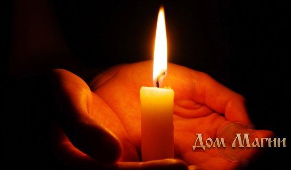 Горящие свечи - сонник