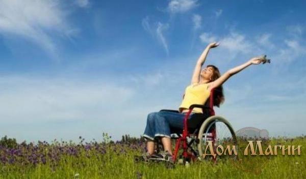 Инвалидная коляска в сновидении
