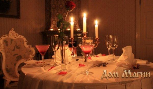 Романтический ужин для возврата парня