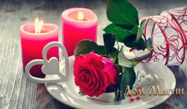 Любовные сильные обряды