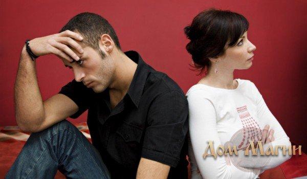 Как помочь собственному мужу?