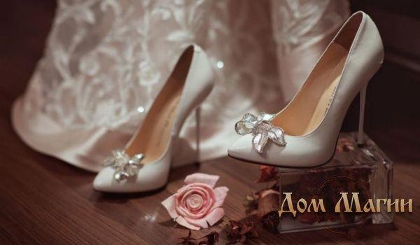 Приворот с туфелькой невесты