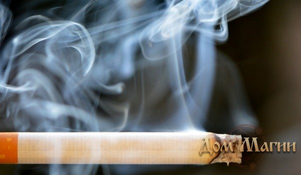 Привороты  на сигаретах