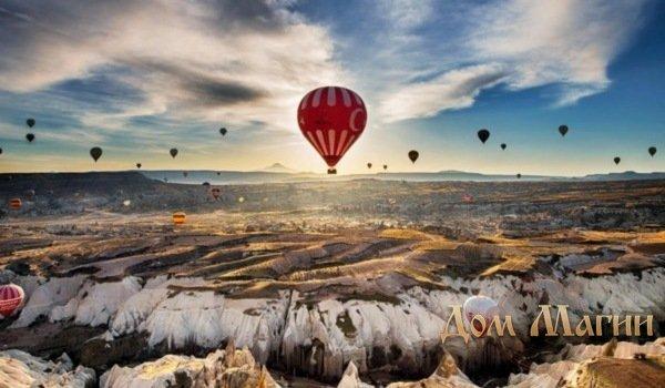 Летать по воздуху на воздушном шаре - сонник