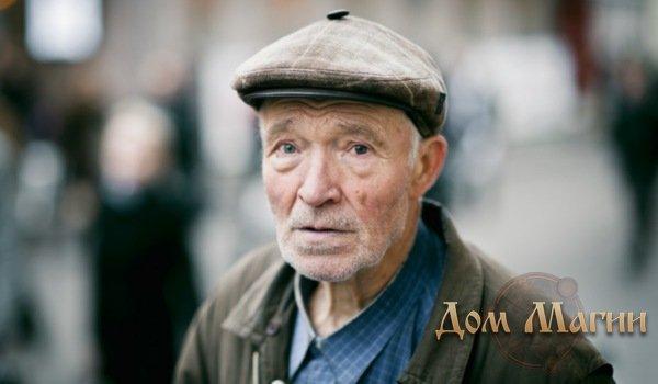 Смерть дедушки - сонник