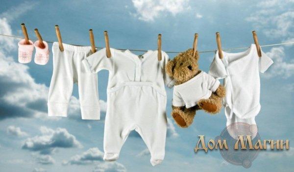 Увидеть во сне вещи новорожденных
