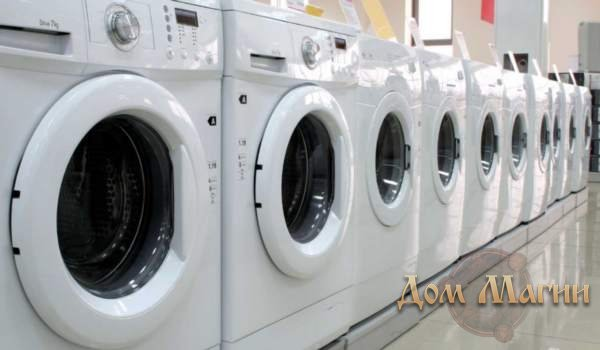 К чему снится много стиральных машин?
