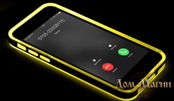 Приворот по телефону на фото и номер